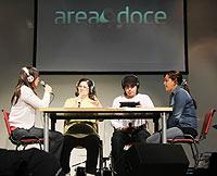 Area200