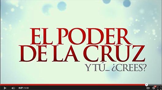 EPDLC