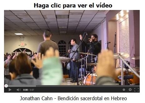JohathanCahn-Bendicion_sacerdotal_Hebreo2