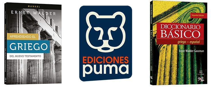 Expolit 2017 recibe una vez más a Ediciones Puma